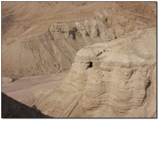 Photo: photo23 One of the Caves where the Qumran Scrolls were found